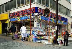 drugstore, Tokyo (philippe*) Tags: city urban japan tokyo nikon d2x