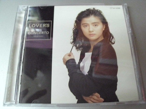 原裝絕版 1989年 2月14日 藥師丸博子 HIROKO YAKUSHIMARU  LOVER,S CONCERTO CD 原價  3200YEN 中古品