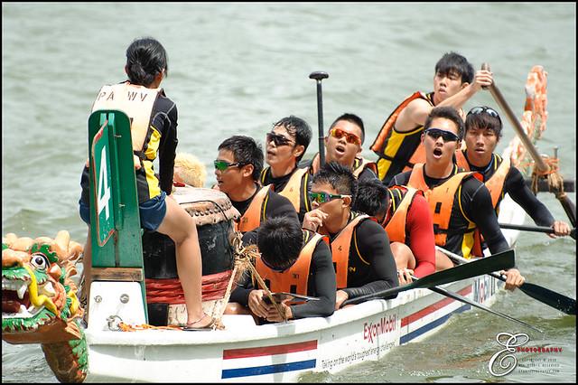 River Regatta - 006