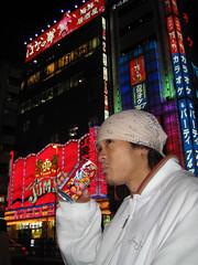 IMG_1621 (kuyapao2x) Tags: japan night tokyo shinjuku shibuya tokyu