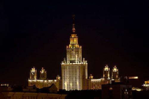 אוניברסיטת מוסקבה, מגדל נוסף ממגדלי סטאלין