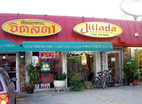Southern Thai Dishes at Jitlada