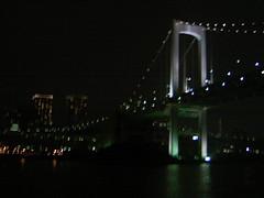 PAP_0106 (ikepanda) Tags: tokyo usagi hachijo