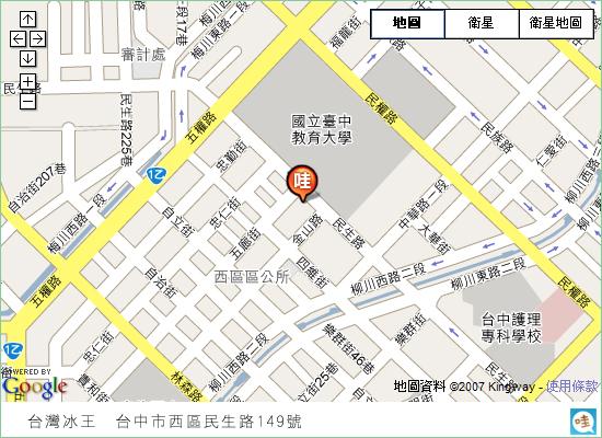台灣冰王地圖