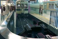 小田急新宿駅の地下ホーム