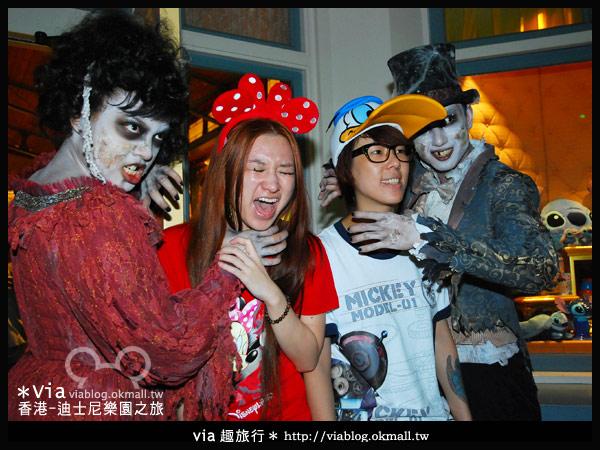 【香港旅遊】跟著via玩香港(2)~迪士尼萬聖節夜間遊行超精彩!30
