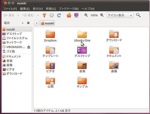 Ubuntu0808