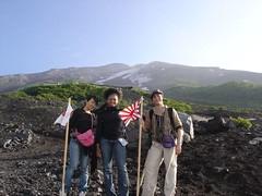 the fuji-sama climb (30) (Kav P) Tags: travel friends japan scenery july mountfuji kavita 2007 dawnielle seiro kavp