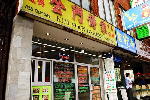 Kim Moon Bakery