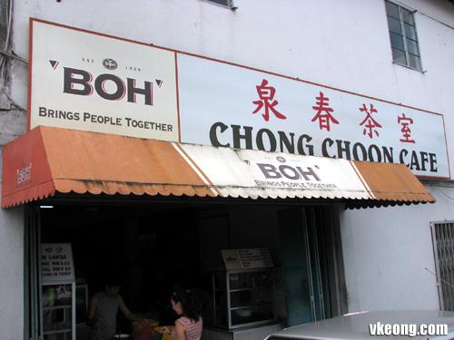 Chong-Choon