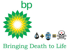 BP Bringing Death to Life, Oil & Water Don't Mix (Prescott E. Small) Tags: gulfofmexico bp oilspill darksoul cameraeye prescottesmall txcameraguy