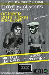 MJ vs SW