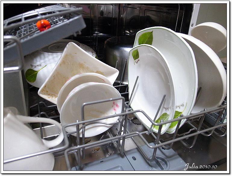 washer (3)