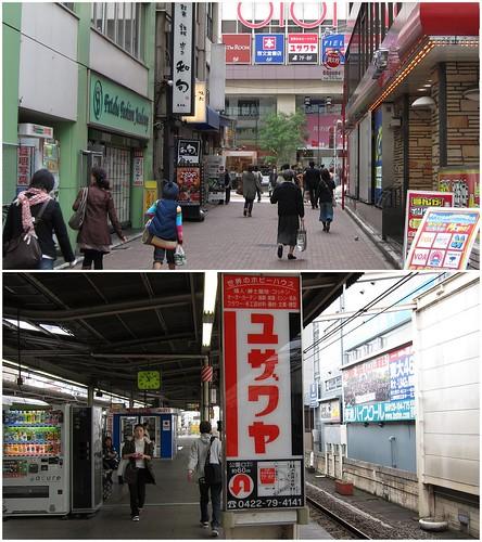 yuzawaya-metro-japan