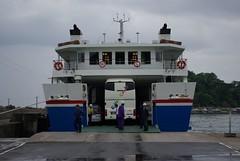 ferry Kamoshika @ Wakinosawa port