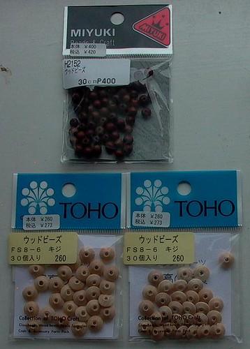 Tokyo beads