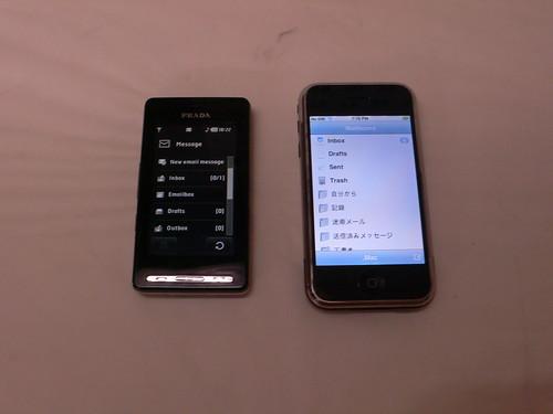 PRADA Phone vs iPhone