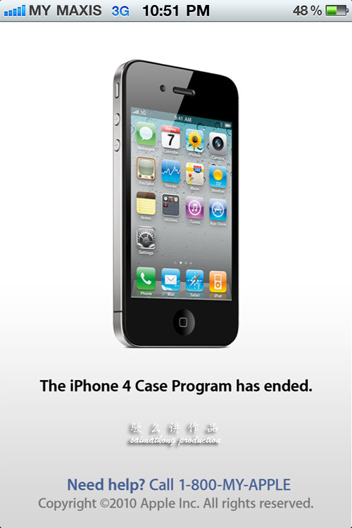 how much is an iphone 4 the iphone 4 program has ended i m saimatkong 3981