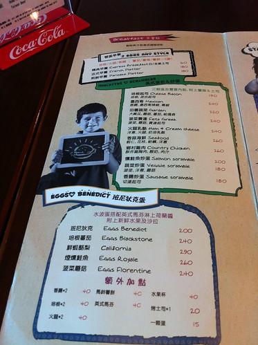 竹北喜樂餐廳_memu