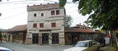 Gjakova-Old City (Qarshija Madhe)Kulla (Luan_m) Tags: kosova kosovo albania shqiperia gjakova gjakove southeasterneurope