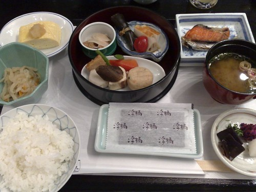Japanese Rice Breakfast Set