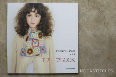 Motif Book