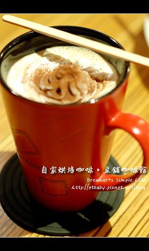 豆舖特調咖啡/120元