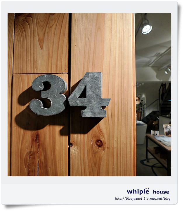 whiple house072