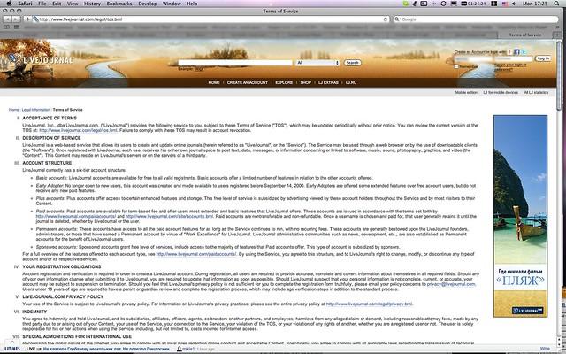 Livejournal Screenshot