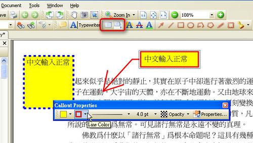 PDF Xchange08.png