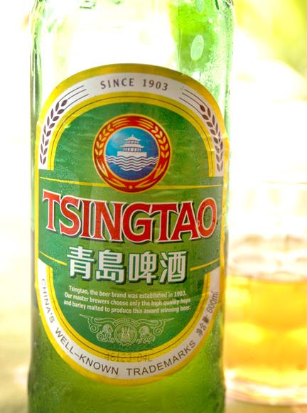 Yangshuo Tsingtao