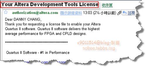 FPGA軟體授權教學-0
