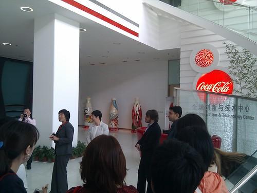 Coca-cola Shanghai GTIC