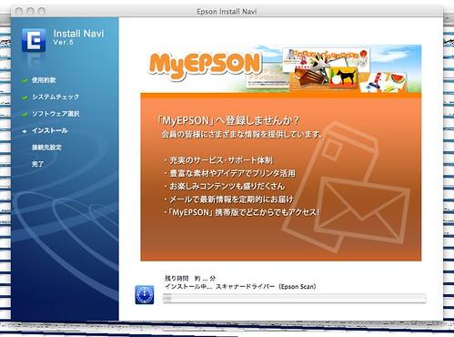 EPSON MacBook Pro