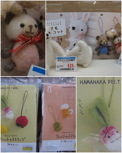 hamanaka-felt-japan