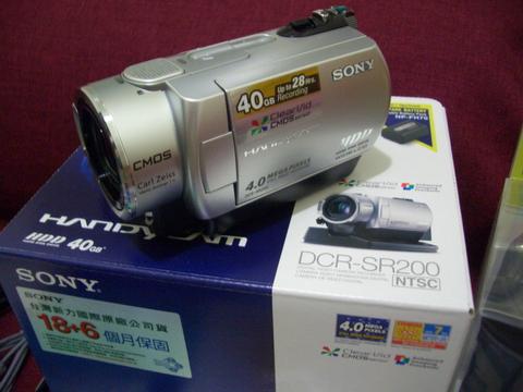 SONY-DCR-SR200