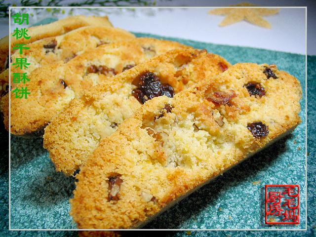 536564274 0da0ecd21f o 胡桃干果酥饼(Biscotti)