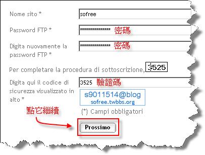 �洲穩定空間(lycos)申請教�-5