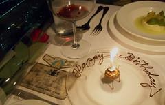 20070901_birthday_1