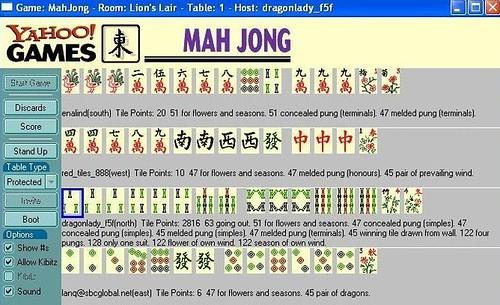 香港麻雀13番, 打花牌玩法, 清一色例牌, hong kong mahjong