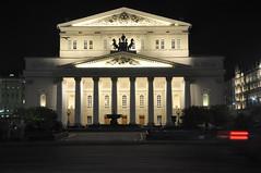 Москва (Moscow) - Bolshoi Theatre (Большой театр)