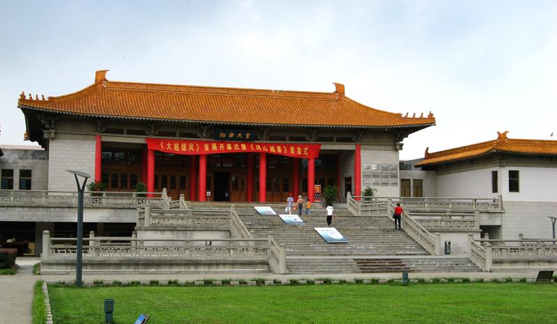 873799455 74bbfc2b03 o 走走看看(二)    紫金山天文台,南京博物院