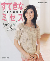 Knit4283_Cover