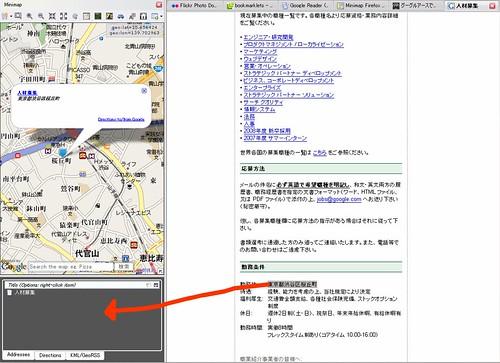 "Firefox Sidebar Addon ""Minimap"" Tutorial3"