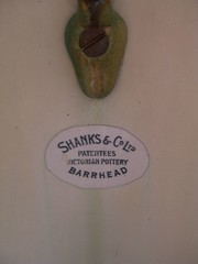 durban natural history museum - urinals 2