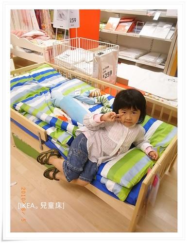 [IKEA]買兒童床_6
