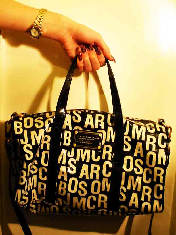MJ-Bag2