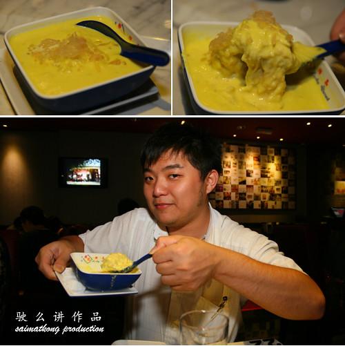 Trinity Durian Delight 榴莲飘香