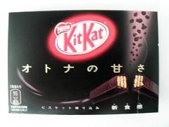 Adult Kit Kat