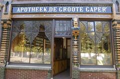 NoordHolland15aug03_109 (Jeroen_De_Miranda) Tags: netherlands museum enkhuizen zuiderzee